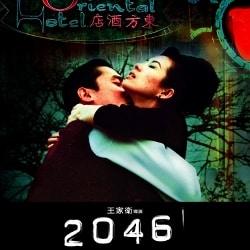 2046-index-image