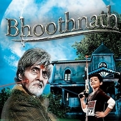 bhoothnath-index-image